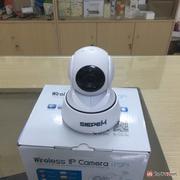 Camera IP Wifi Mini SIEPEM S6219J - 720P Xoay 360 độ