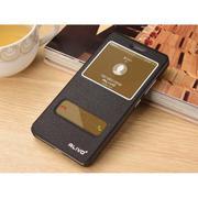 Bao da thời trang cho Huawei Gr5 mini / Honor 5C