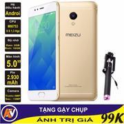 Meizu 5s 16GB Ram 2 GB Kim Nhung (Vàng) - Hàng nhập khẩu + Gậy chụp ảnh