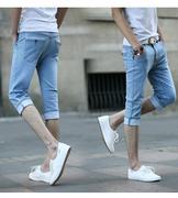 quần jeans lửng gập gấu