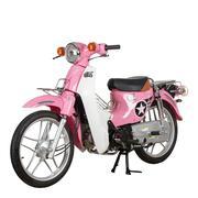 XE CUB BFA 50CC - Hồng