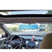 Camera hành trình xe hơi tích hợp gương + camera lùi DVR + Tặng thẻ nhớ Micro SD 16GB