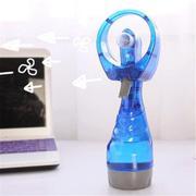Portable Mini Hand held Water Spray Cooling Fan Mist Sport Beach Camp Travel Blue - intl