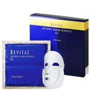 Mặt nạ Shiseido Revital Lifting Mask Science EX