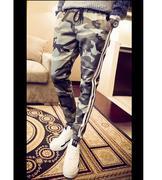 quần dài jogger rằn ri