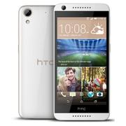HTC Desire 626G Plus 8GB ( Trắng ) - Hãng phân phối chính thức