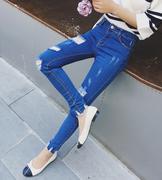 quần jeans dài skinny rách